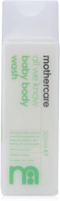 Baby Bucket Mothercare All We Know Baby Body Wash