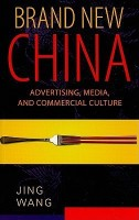 Brand New China: Advertising, Media, and Commercial Culture(English, Paperback, Jing Wang)