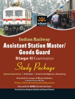 Indian Railway Assistant Station Master/Goods Guard Stage-2 Examination Study Package price comparison at Flipkart, Amazon, Crossword, Uread, Bookadda, Landmark, Homeshop18