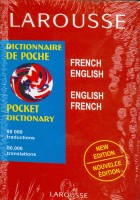 Larousse Pocket Dictionary French-English/English-French 1st Edition price comparison at Flipkart, Amazon, Crossword, Uread, Bookadda, Landmark, Homeshop18