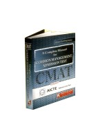 CMAT: A Complete Manual for Common Management Admission Test price comparison at Flipkart, Amazon, Crossword, Uread, Bookadda, Landmark, Homeshop18