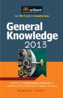 General Knowledge 2013 price comparison at Flipkart, Amazon, Crossword, Uread, Bookadda, Landmark, Homeshop18