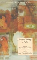 Women Writing in India (volume - II) 01 Edition price comparison at Flipkart, Amazon, Crossword, Uread, Bookadda, Landmark, Homeshop18