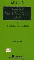 Principles of Mahomedan law 20th  Edition price comparison at Flipkart, Amazon, Crossword, Uread, Bookadda, Landmark, Homeshop18