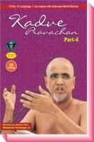 Kadve Pravachan@132 Rs [Mrp:-195] - Onlinedeals discount - A