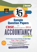 15 Sample Question Papers for CBSE Examination 2014 - Accountancy (Class 12) 2nd Edition price comparison at Flipkart, Amazon, Crossword, Uread, Bookadda, Landmark, Homeshop18