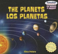 The Planets/Los Planetas (Spanish) price comparison at Flipkart, Amazon, Crossword, Uread, Bookadda, Landmark, Homeshop18