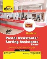 Guide to Postal Assistant/ Sorting Assistant Exam 2nd Edition 2 Edition best price on Flipkart @ Rs. 150