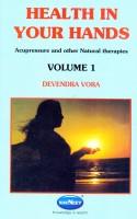 Health in Your Hands (Volume - 1) (English) price comparison at Flipkart, Amazon, Crossword, Uread, Bookadda, Landmark, Homeshop18