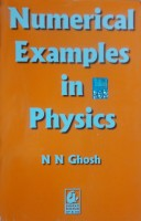 Numerical Examples In Physics / E9 price comparison at Flipkart, Amazon, Crossword, Uread, Bookadda, Landmark, Homeshop18