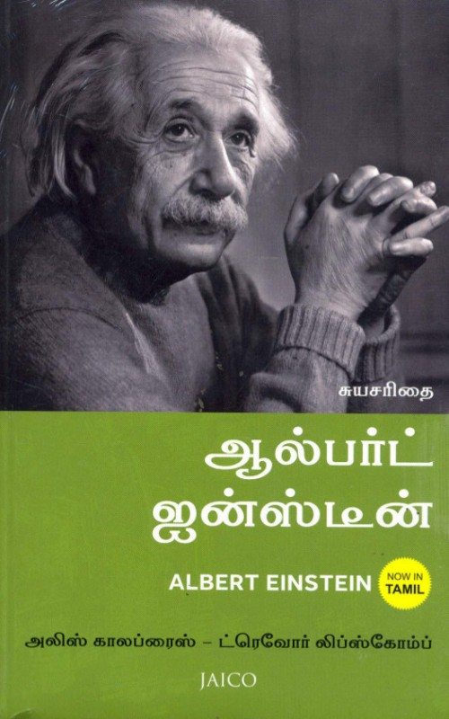 rushi vidinliev biography of albert