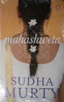 Mahashwetha price comparison at Flipkart, Amazon, Crossword, Uread, Bookadda, Landmark, Homeshop18