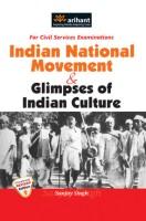 Indian National Movement & Glimpses of Indian Culture for Civil Services Examinations price comparison at Flipkart, Amazon, Crossword, Uread, Bookadda, Landmark, Homeshop18