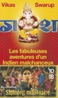 Fabuleuses Avent Indien Malcha (French) price comparison at Flipkart, Amazon, Crossword, Uread, Bookadda, Landmark, Homeshop18