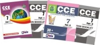 CCE Worksheets: Science, Maths, SST and English for Class - 7 (Set of 4 Books) price comparison at Flipkart, Amazon, Crossword, Uread, Bookadda, Landmark, Homeshop18