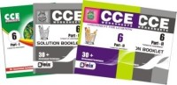 CCE Worksheets: Science, Maths, SST and English for Class - 6 (Set of 4 Books) price comparison at Flipkart, Amazon, Crossword, Uread, Bookadda, Landmark, Homeshop18
