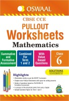 CBSE CCE Pullout Worksheets - Mathematics : Class 6 - Combined for Term 1 and 2 price comparison at Flipkart, Amazon, Crossword, Uread, Bookadda, Landmark, Homeshop18