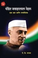 my favourite book biography of mahatma gandhi Biography & life history जीवनी व इतिहास mahatma gandhi essay in hindi महात्मा गाँधी पर निबंध मोहनदास करमचंद गाँधी का जन्म 2 अक्टूबर 1989 को पोरबंदर में.