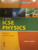 ICSE Physics For Class X price comparison at Flipkart, Amazon, Crossword, Uread, Bookadda, Landmark, Homeshop18