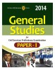 General Studies for Civil Ser...