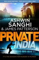 Private India (English) price comparison at Flipkart, Amazon, Crossword, Uread, Bookadda, Landmark, Homeshop18