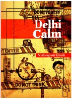 Delhi Calm price comparison at Flipkart, Amazon, Crossword, Uread, Bookadda, Landmark, Homeshop18