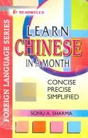 Readwell's Learn Chinese in a Month 1st Edition price comparison at Flipkart, Amazon, Crossword, Uread, Bookadda, Landmark, Homeshop18