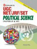 UGC NET/JRF/SET Political Sci...