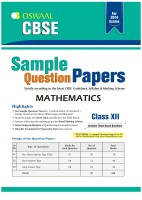 CBSE Sample Question Papers - Mathematics price comparison at Flipkart, Amazon, Crossword, Uread, Bookadda, Landmark, Homeshop18