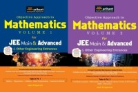 Objective Approach to Mathematics for JEE Main and Advanced and Other Engineering Entrances (Set of 2 Volumes) price comparison at Flipkart, Amazon, Crossword, Uread, Bookadda, Landmark, Homeshop18