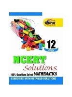 NCERT Solutions - Mathematics : 100% Questions Solved price comparison at Flipkart, Amazon, Crossword, Uread, Bookadda, Landmark, Homeshop18