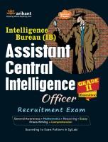 Intelligence Bureau Assistant Central Intelligence Officer Grade II - Recruitment Exam 1st Edition price comparison at Flipkart, Amazon, Crossword, Uread, Bookadda, Landmark, Homeshop18