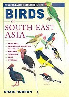 Birds of South-East Asia price comparison at Flipkart, Amazon, Crossword, Uread, Bookadda, Landmark, Homeshop18
