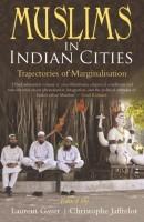 Muslims in Indian Cities: Trajectories of Marginalisation price comparison at Flipkart, Amazon, Crossword, Uread, Bookadda, Landmark, Homeshop18