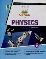 Evergreen ICSE Self-Study in Physics for Class - 9 price comparison at Flipkart, Amazon, Crossword, Uread, Bookadda, Landmark, Homeshop18