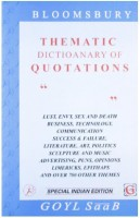 Thematic Dictionary Of Quotations price comparison at Flipkart, Amazon, Crossword, Uread, Bookadda, Landmark, Homeshop18