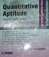 QUANTATIVE APTITUDE TELUGU By R  S  AGGARWAL: Buy all Edition at
