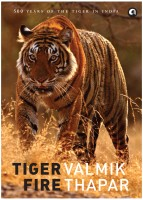 Tiger Fire price comparison at Flipkart, Amazon, Crossword, Uread, Bookadda, Landmark, Homeshop18