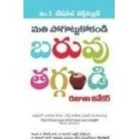 Don'T Lose Your Mind Lose Your Weight (Telugu) price comparison at Flipkart, Amazon, Crossword, Uread, Bookadda, Landmark, Homeshop18