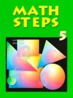 Math Steps 5 02 Edition price comparison at Flipkart, Amazon, Crossword, Uread, Bookadda, Landmark, Homeshop18