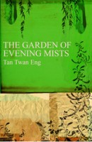 The Garden of Evening Mists price comparison at Flipkart, Amazon, Crossword, Uread, Bookadda, Landmark, Homeshop18