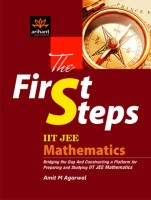 The First Steps IIT JEE Mathematics 2012 Edition price comparison at Flipkart, Amazon, Crossword, Uread, Bookadda, Landmark, Homeshop18