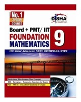 Boards + IIT Foundation MATHEMATICS Class 9 price comparison at Flipkart, Amazon, Crossword, Uread, Bookadda, Landmark, Homeshop18
