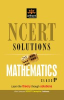 NCERT Solutions: Mathematics (Class - 9) price comparison at Flipkart, Amazon, Crossword, Uread, Bookadda, Landmark, Homeshop18