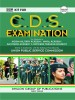 DGP Kit for CDS Exam (For IMA...