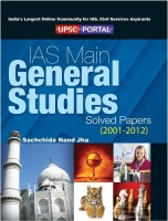 IAS Main - General Studies : Solved Papers (2001 - 2012) price comparison at Flipkart, Amazon, Crossword, Uread, Bookadda, Landmark, Homeshop18