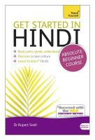 Get Started in Hindi with Two Audio CDs: A Teach Yourself Guide, Second Edition