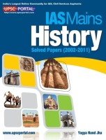 IAS Mains History Solved Papers (2002 - 2011) price comparison at Flipkart, Amazon, Crossword, Uread, Bookadda, Landmark, Homeshop18