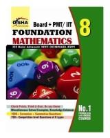 Boards + IIT Foundation MATHEMATICS Class 8 price comparison at Flipkart, Amazon, Crossword, Uread, Bookadda, Landmark, Homeshop18