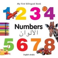 My First Bilingual Book-Numbers (English-Arabic)